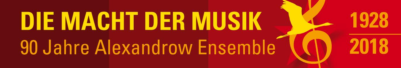 """Banner ausstellung """"Die Macht der Musik - 90 Jahre Alexandrow Ensemble"""